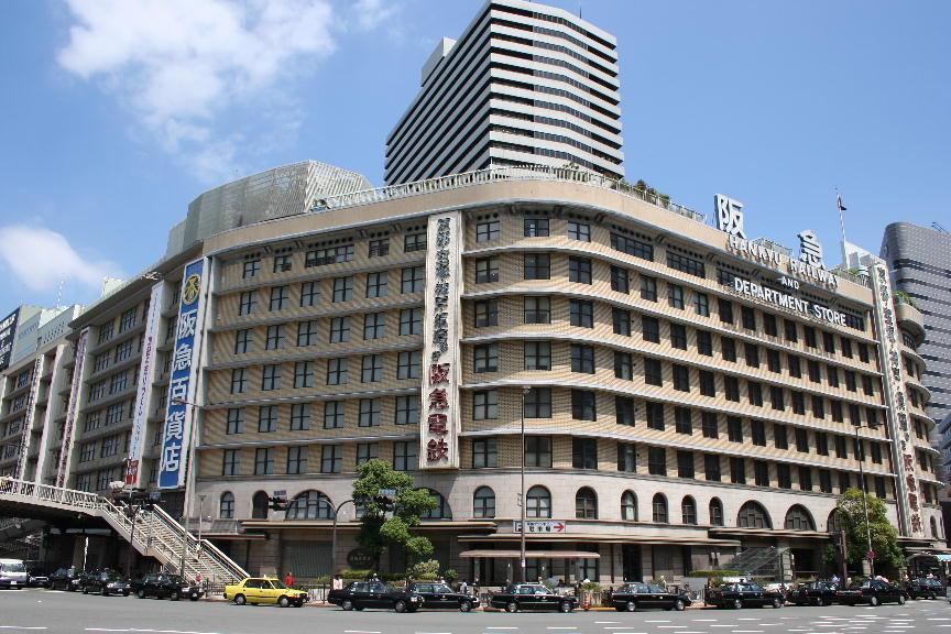 Cửa hàng được ưa chuộng ở Osaka